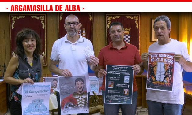 Las XXXV Jornadas de Teatro 'Cueva de Cervantes' se celebrará los días 15, 17 y 18 de agosto en Argamasilla de Alba