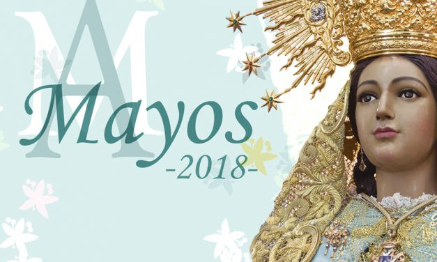 La noche del 30 del abril cumplido para no faltar a la tradición, se cantarán los mayos en la Parroquia de Santa María la Mayor de Alcázar