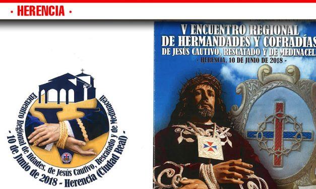 Herencia acoge el V Encuentro Regional de Hermandades y Cofradías de Jesús Cautivo, Rescatado y de Medinaceli
