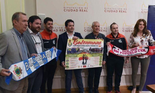 La provincia acoge en Pozuelo y Manzanares una fase final del Campeonato de España de Deporte en Edad Escolar