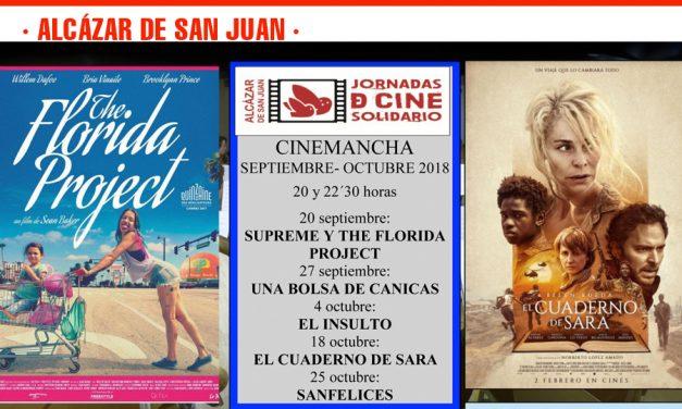 Cine y Cooperación al Desarrollo se unen en las XXIII Jornadas de Cine Solidario de Alcázar de San Juan a partir del 20 de septiembre