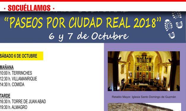 'Paseos por Ciudad Real' nos lleva este año a descubrir el Barroco y el Renacimiento de la provincia