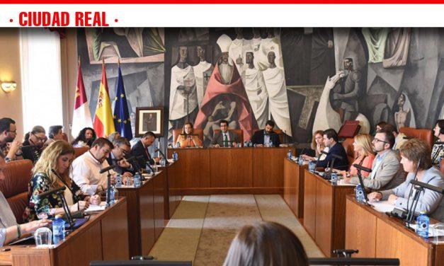 La Diputación apuesta por la recuperación del Hospital del Carmen para los ciudadanos de la provincia como centro administrativo de la Junta