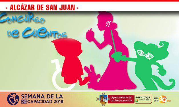 El ayuntamiento organiza un concurso de cuentos como campaña de sensibilización dentro de la Semana de la Discapacidad