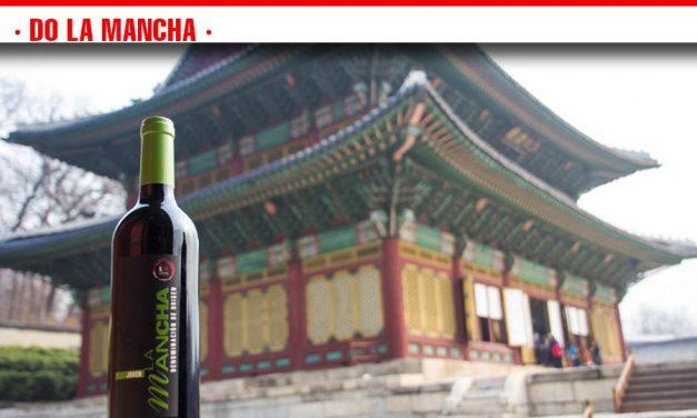 Los vinos DO La Mancha cierran su promoción exterior de 2018 en Asia
