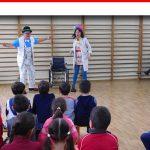 El Ayuntamiento inicia una campaña escolar de sensibilización sobre discapacidad