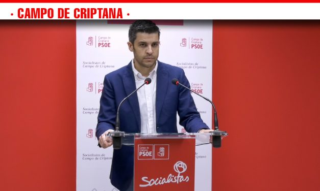 """Santiago Lázaro: """"Vamos a hacer el mejor auditorio que se pueda construir para nuestro pueblo y lo haremos para dinamizar la cultura y las artes de Campo de Criptana"""""""