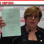 """Olmedo: """"Reto a los populares a que presenten un documento en el que se hable del auditorio con la Junta en la presente legislatura"""""""