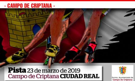 Campeonato Autonómico de Velocidad sobre Patines en Campo de Criptana