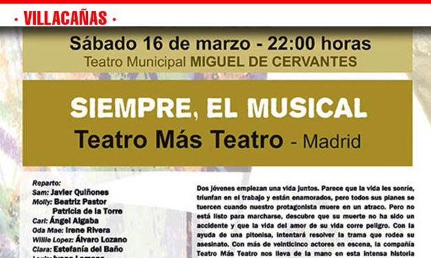 El sábado abre el telón el 44º Festival de Teatro de Villacañas