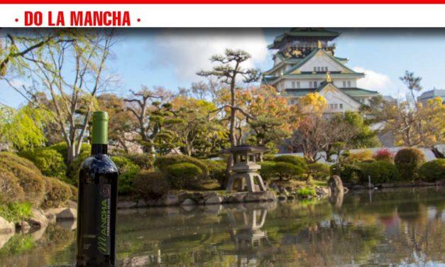 Los vinos DO La Mancha seducen al paladar japonés