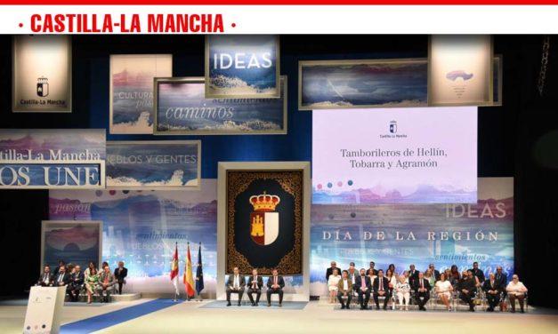"""García-Page reconoce el """"honor"""" que le supone la mayoría absoluta  en las elecciones autonómicas y se compromete a devolverlo """"con más trabajo"""""""