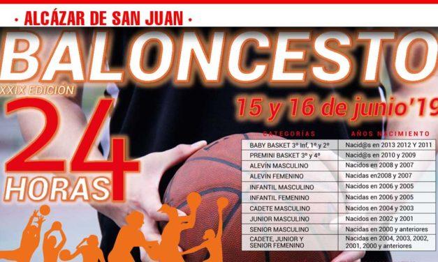 Convocadas las 24 horas de baloncesto para el día 15 y 16 de Junio