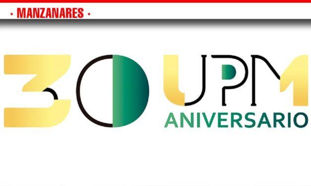 El logotipo de Jesús García Mezcua, elegido para celebrar los treinta años de la Universidad Popular