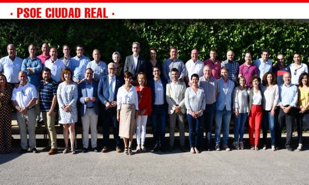 El Comité Provincial del PSOE de Ciudad Real ratifica a Caballero para presidir la Diputación y da cuenta de la política de pactos municipales