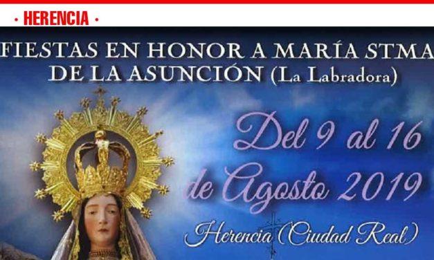 El Barrio de la Labradora celebra sus fiestas en honor a María Santísima de la Asunción