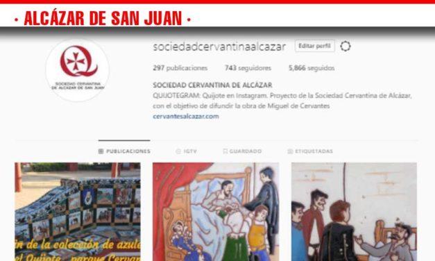La Sociedad Cervantina de Alcázar ha completado el Quijotegram subiendo a la red Instagram