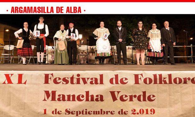 Mancha Verde alcanzó la cuarenta edición de su Festival Nacional de Folklore