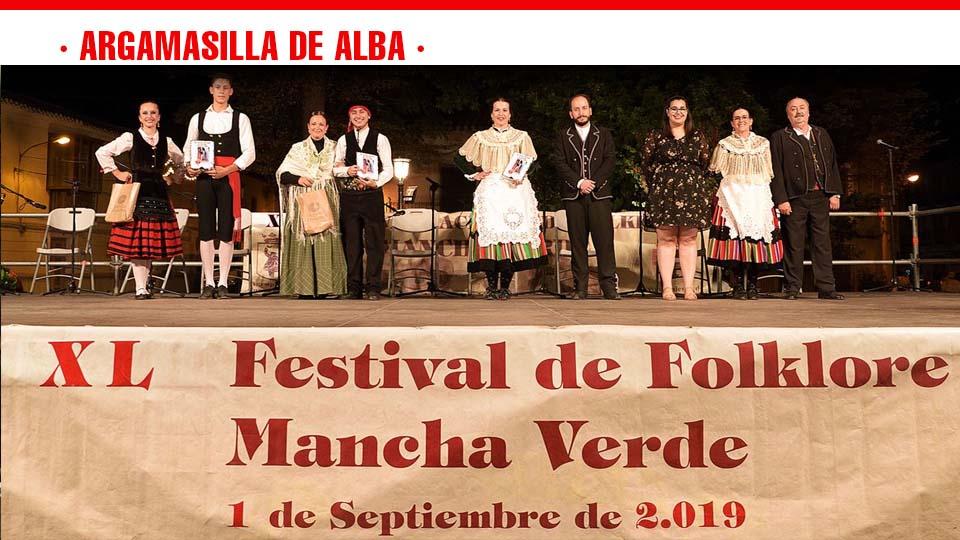 Mancha Verde alcanzó la cuarenta edición de su Festival Nacional de Folklore - Mancha Media