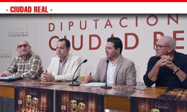 La Diputación apoya a los grupos de teatro de la provincia con una nueva edición de la Muestra Provincial