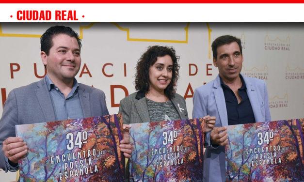Luis Pastor, Benjamín Prado y Luis Ramiro, en el 34 Encuentro de Poesía Española con referencias a Machado