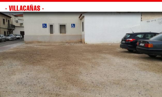 El Ayuntamiento cede un terreno a la Junta para trasladar la oficina de empleo