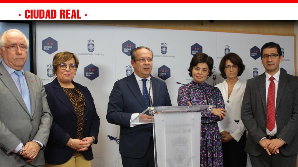 El Consejo de Gobierno autoriza el gasto para licitar la redacción del proyecto de ejecución de obras de la nueva Ciudad Administrativa de Ciudad Real - Mancha Media