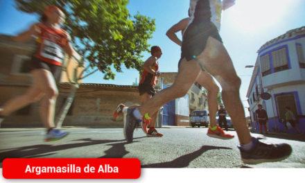 """Bases para el concurso del cartel anunciado de la X Carrera Popular """"Villa de Argamasilla de Alba"""""""