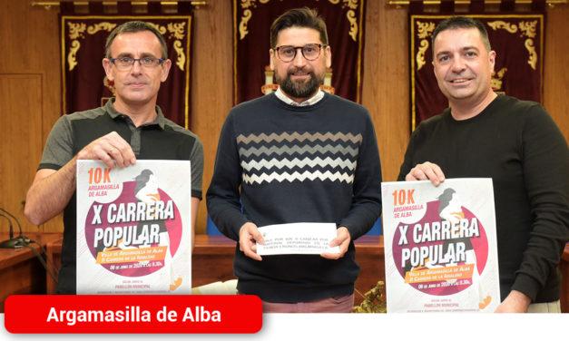Iván Cañas gana el concurso de carteles de la X Carrera Popular de Argamasilla de Alba