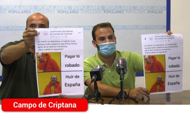 El Partido Popular critica que el PSOE no recrimine  la publicación del tuit en contra de la Corona publicado por Juventudes Socialistas