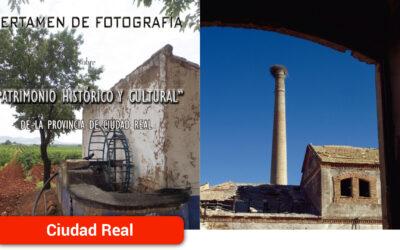 """La Diputación convoca un certamen de fotografía sobre """"Patrimonio Histórico y Cultural"""" de nuestra tierra"""