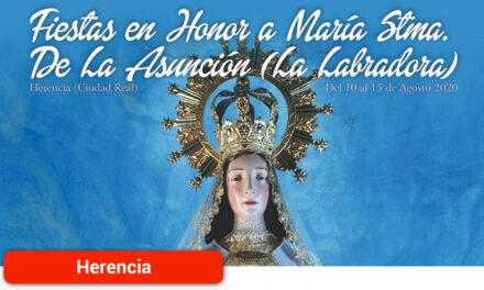 Fiestas atípicas en honor a Mª Santísima de la Asunción