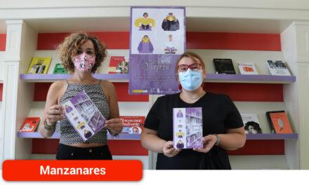 'La Estantería Violeta' pone a disposición del público lecturas con perspectiva de género
