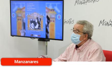 El FITC 'Lazarillo' presenta la programación de su 46ª edición