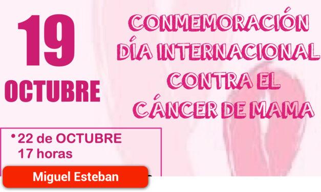 El Centro de la Mujer celebrará la Semana contra el cáncer de mama con nuevas actividades