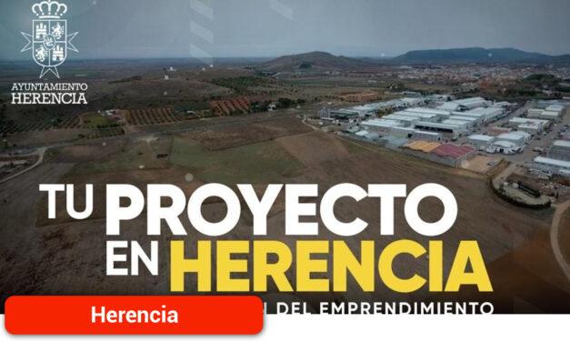 Desde mañana podrán licitarse las parcelas de la II ampliación del Polígono Industrial desarrollada por el Ayuntamiento