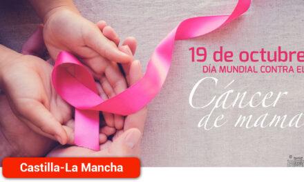 García-Page subraya la «constante prevención» del cáncer de mama como un elemento fundamental de la gestión sanitaria en la región
