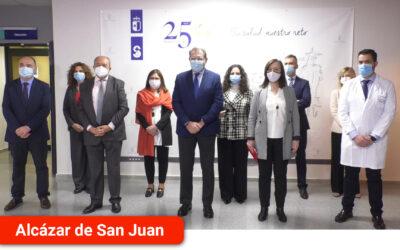 Premiados por su labor en la pandemia los hospitales de Alcázar de San Juan, Tomelloso y Villarrobledo