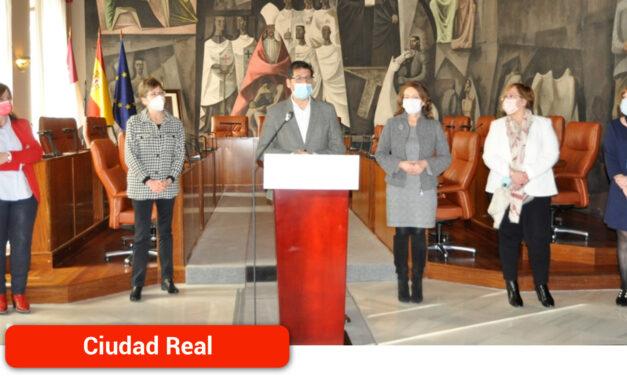 Diputación y Junta pondrán en marcha un proyecto pionero de servicio nocturno en las viviendas de mayores de la provincia