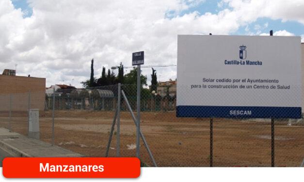 El Gobierno de regional retoma el proyecto del Centro de Salud Manzanares 2