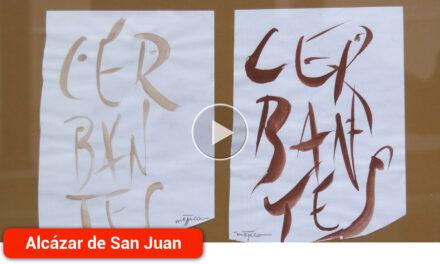 El color del Cer[b]antes de Juan Méjica inunda el Museo Municipal