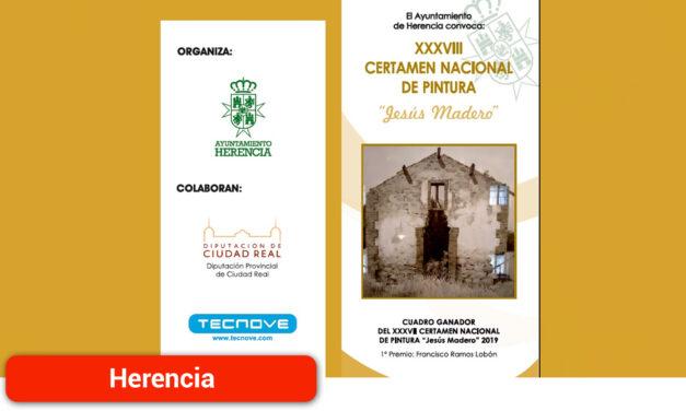 """Convocada una nueva edición del Certamen Nacional de Pintura """"Jesús Madero"""""""