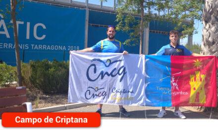 Fernando Olivares consigue muy buenos resultados en el Campeonato de España Alevín de Verano