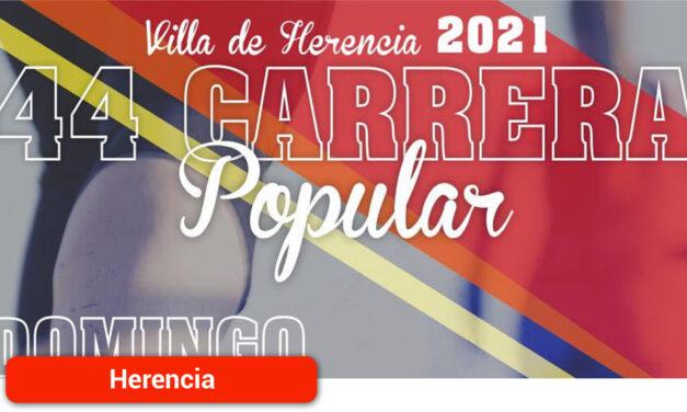 La Carrera Popular 'Villa de Herencia' volverá el 19 de septiembre