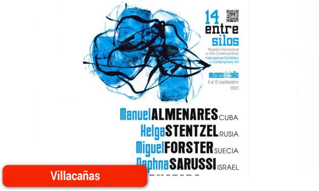 """Muestra de Arte Contemporáneo """"entreSilos"""""""