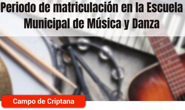 El Ayuntamiento abre el plazo de matrícula para la Escuela Municipal de Música y Danza