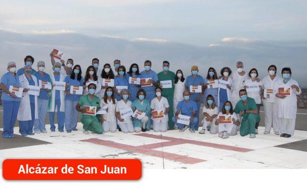La Gerencia de Atención Integrada del Hospital General La Mancha Centro conquista su octavo 'Oscar' de la Oftalmología en Las Vegas